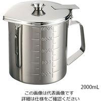 アズワン 口付ビーカー 2000mL 49-66 1個 2-8130-04 (直送品)