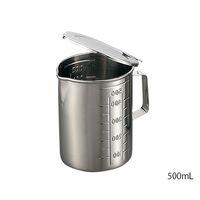 アズワン 口付ビーカー 500mL 49-64 1個 2-8130-02 (直送品)