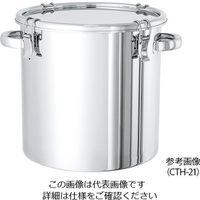 日東金属工業 密閉式タンク(把手タイプ・SUS316L) 65L CTH-43-316L 1個 2-8182-04 (直送品)