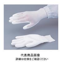 アズワン PUコートナイロン手袋 II 手の平コート M 1袋(5双) 2-8293-02 (直送品)