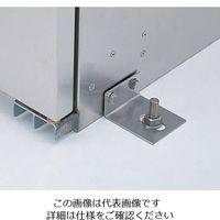 アズワン 薬品庫 SH型用 固定金具 1セット 3-060-05 (直送品)