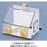 アズワン グローブボックス (排気ダクト付き) 762×450×583mm AS-600PE 1台 3-4045-12(直送品)