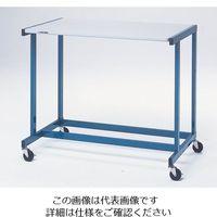 アズワン コンビベンチ(多目的組み合わせ)用基本ワークテーブル 1台 3-4054-01 (直送品)