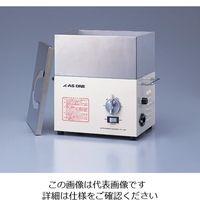 アズワン 超音波洗浄器 232×182×255mm 強力型 VS-150 1台 4-011-01 (直送品)