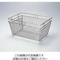 アズワン ステン洗浄カゴSS 大 4-101-01 1個 (直送品)