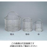 アズワン ステン丸型洗浄カゴ 大 φ300×300mm 4-097-02 1個 (直送品)