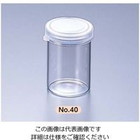 マルエム スナップカップ(サンプル瓶) 40mL No.40 1箱(50本) 4-3023-03 (直送品)