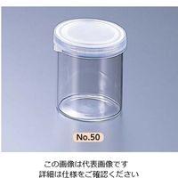 マルエム スナップカップ(サンプル瓶) 60mL No.50 1箱(50本) 4-3023-04 (直送品)