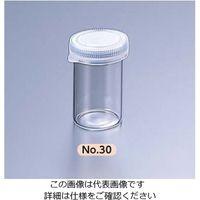 アズワン スナップカップ(サンブル瓶) No.30 1箱(100本入) 4-3023-01 (直送品)