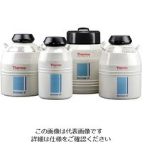凍結保存容器 CK509X2 20.5L 4-4007-02 (直送品)