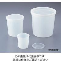 アズワン 試料保存容器 φ70×80mm 237mL 1箱(100個入) 4-5316-04 (直送品)