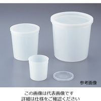 アズワン 試料保存容器 φ110×110mm 946mL 1箱(100個入) 4-5316-06 (直送品)