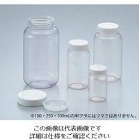 アズワン 広口瓶 100mL ケース販売 1箱(488本入) 5-031-51 (直送品)