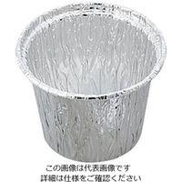アズワン アルミカップ (150mL) 5ー075ー03 1箱(100個入) 5ー075ー03 (直送品)