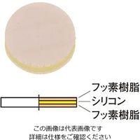 マルエム バイアル瓶用ゴム栓 パッキン No.2〜8用 1個 5-112-05 (直送品)