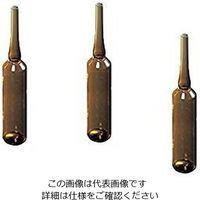 マルエム アンプル管(硼珪酸ガラス製) 20mL 褐色 100本入 1箱(100本) 5-125-05 (直送品)