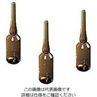 アズワン アンプル管(硼珪酸ガラス製) 褐色 5mL 1箱(150本入) 5-125-03 (直送品)