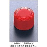 マルエム キャップ (細口規格瓶 交換用) 褐色瓶用 1個 5-131-05 (直送品)
