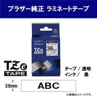ブラザー ピータッチテープ 36mm 透明テープ(黒文字) 1個 TZe-161