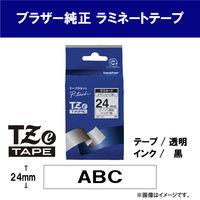 ブラザー ピータッチテープ 24mm 透明テープ(黒文字) 1個 TZe-151