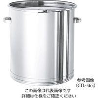 アズワン 密閉式タンク バンドタイプ 150L 5ー149ー17 1個 5ー149ー17 (直送品)
