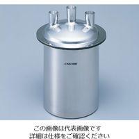 アズワン 常圧用反応器 20L 5ー153ー03 1個 5ー153ー03 (直送品)