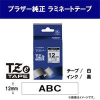ピータッチ 12ミリ 白テープ 黒文字