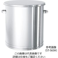 日東金属工業 フタ付きステンレス大型タンク 200L 1個 5-157-15 (直送品)