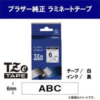 ピータッチ 6ミリ 白テープ 黒文字