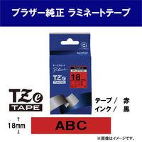 ブラザー ピータッチテープ 18mm 赤テープ(黒文字) 1個 TZe-441
