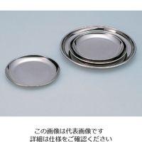 赤川器物製作所 ステンレス丸皿 (φ162×14mm) 1個 5-179-02 (直送品)