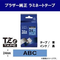 ブラザー ピータッチテープ 24mm 青テープ(黒文字) 1個 TZe-551