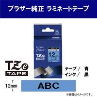ピータッチ 12ミリ 青テープ 黒文字