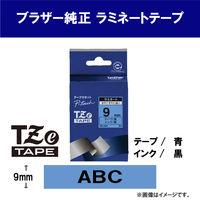 ブラザー ピータッチテープ 9mm 青テープ(黒文字) 1個 TZeー521