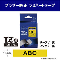 ブラザー ピータッチテープ 18mm 黄テープ(黒文字) 1個 TZe-641