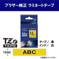 ピータッチ 12ミリ 黄テープ 黒文字