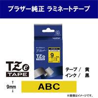 ブラザー ピータッチテープ 9mm 黄テープ(黒文字) 1個 TZe-621