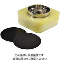 アズワン 凍結粉砕機用カップ ウレタン付き TPH-01C 1個 5-3252-14(直送品)