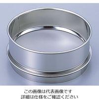 サンポー ステンレスふるい φ200×60mm 4.00mm 1個 5-3293-21 (直送品)