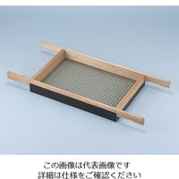 サンポー 木枠ふるい 1.00mm 1個 5-3309-29 (直送品)