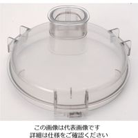 コンエアージャパン(CONAIR) フードプロセッサー シンプルカバー 1個 5-3446-13 (直送品)
