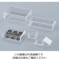 ユニバーサル 非帯電スチロールケース 30×30×18.5mm 10個入 C-2 1箱(10個) 5-359-01 (直送品)