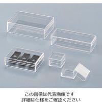 アズワン 非帯電スチロールケース 40×100×25mm 10個入 5ー359ー02 1箱(10個入) 5ー359ー02 (直送品)