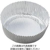 アズワン アルミカップ (75mL) 5ー361ー02 1箱(250個入) 5ー361ー02 (直送品)