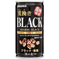 【アウトレット】缶コーヒー SANGARIA(サンガリア) 荒挽き炭焼ブラック 無糖 185g 1箱(30缶入)