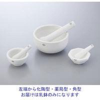 ニッカトー 乳鉢(化陶型) φ175mm CW-6 1個 5-4054-06 (直送品)