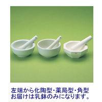 ニッカトー 乳鉢(薬局型) φ110mm 5-4056-01 1個 (直送品)