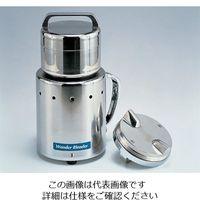 大阪ケミカル ワンダーブレンダー WB-1 1台 5-5006-01 (直送品)