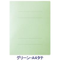 アスクル フラットファイル A4タテ グリーン エコノミータイプ 3冊