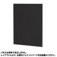 トーカイスクリーン E-placeパネル 高さ1105mm用 幅700mm ブラック (取寄品)